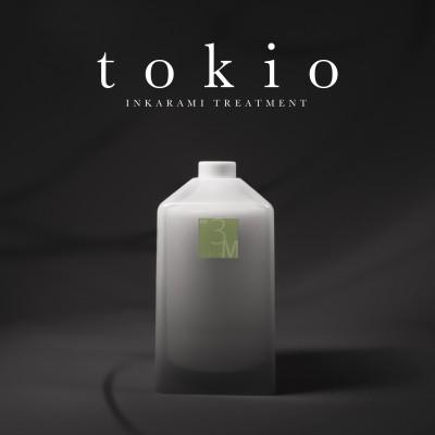 Tokio Inkarami